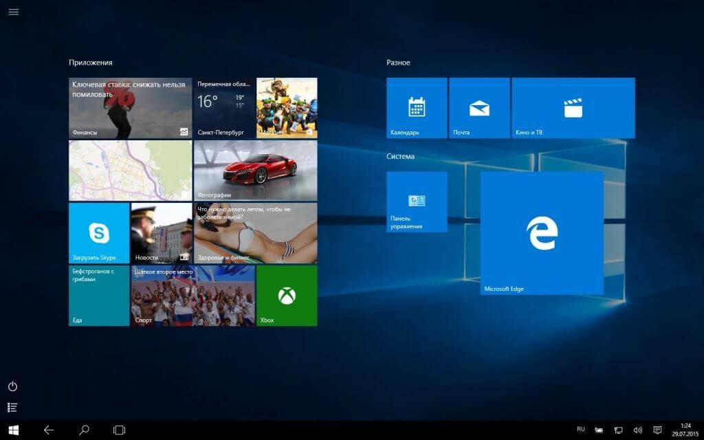 windows 10 интерфейс