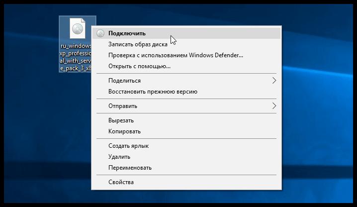 Нововведения Windows 10